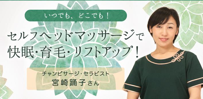 ピヨ丸ぐっすり.com